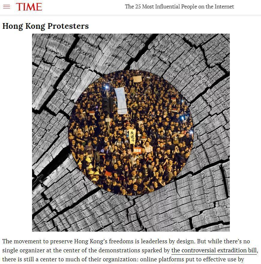 反送中示威者 登《時代》最具影響力網路名人榜 高雪景