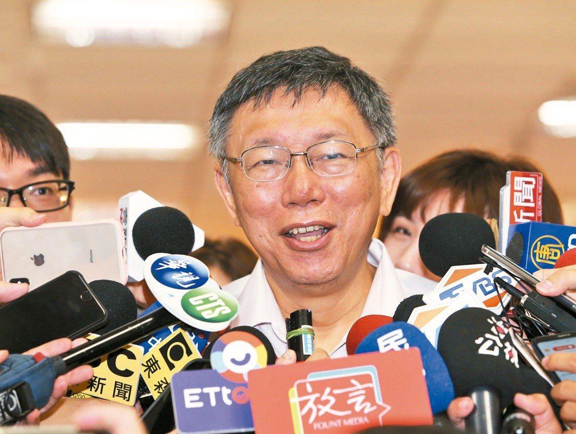 台北市長柯文哲上午出席南港區里長座談會,對於提出「台灣明末論」,出訪的蔡英文回嗆...