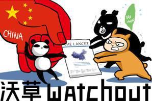 劉維人/科學社群如何保持政治中立?從《刺胳針》將台灣納入中國說起