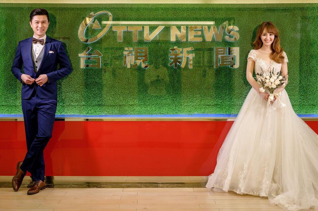 陳家頤和王李中彥在公司拍婚紗。圖/台視提供