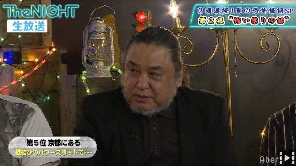 日本怪談小說家中山市朗在節目中披露,京都內的某一神社曾經雇人深入山中銷毀被詛咒的...