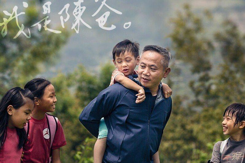臺東「孩子的書屋」創辦人陳俊朗(陳爸)。 圖/取自孩子的書屋官網