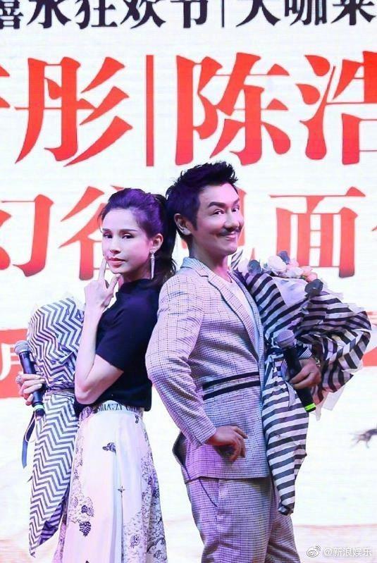 陳浩民與李若彤出席活動,被指臉僵「變臉」。圖/擷自新浪娛樂微博
