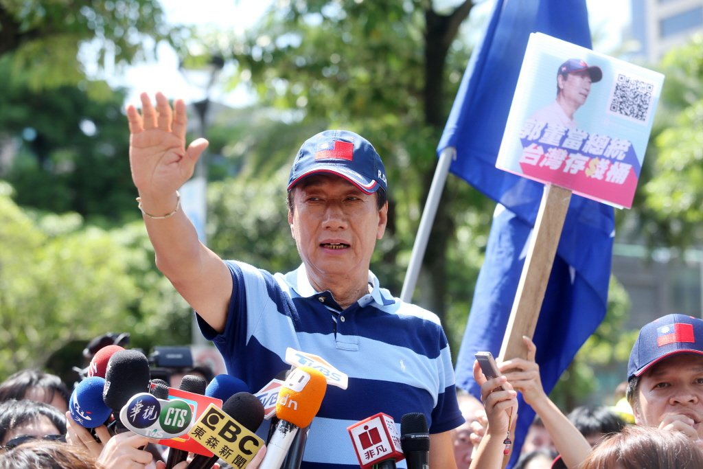 郭台銘雖在黨內初選期間投下不少經費打廣告,但依然不敵韓流。 圖/聯合報系資料照