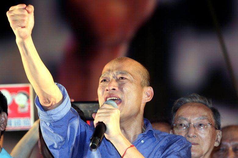 國民黨黨內初選結果出爐,由現任高雄市長韓國瑜大勝黨內對手,挑戰2020總統大位。...
