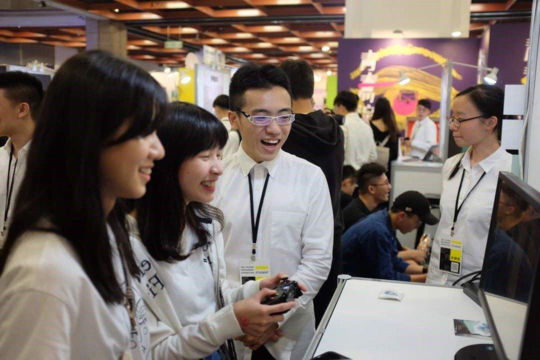 臺北教育大學提供