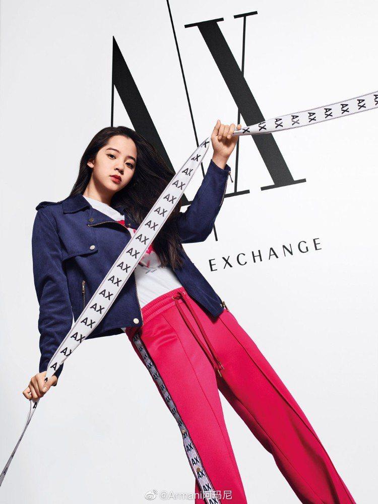 A|X Armani Exchange宣布今年19歲的歐陽娜娜,成為品牌新任大中...