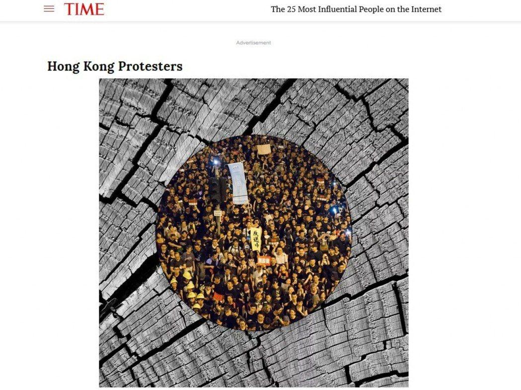 美國Time雜誌公布今年在網路上25最具影響力的人物,「香港反送中示威者」也在名...