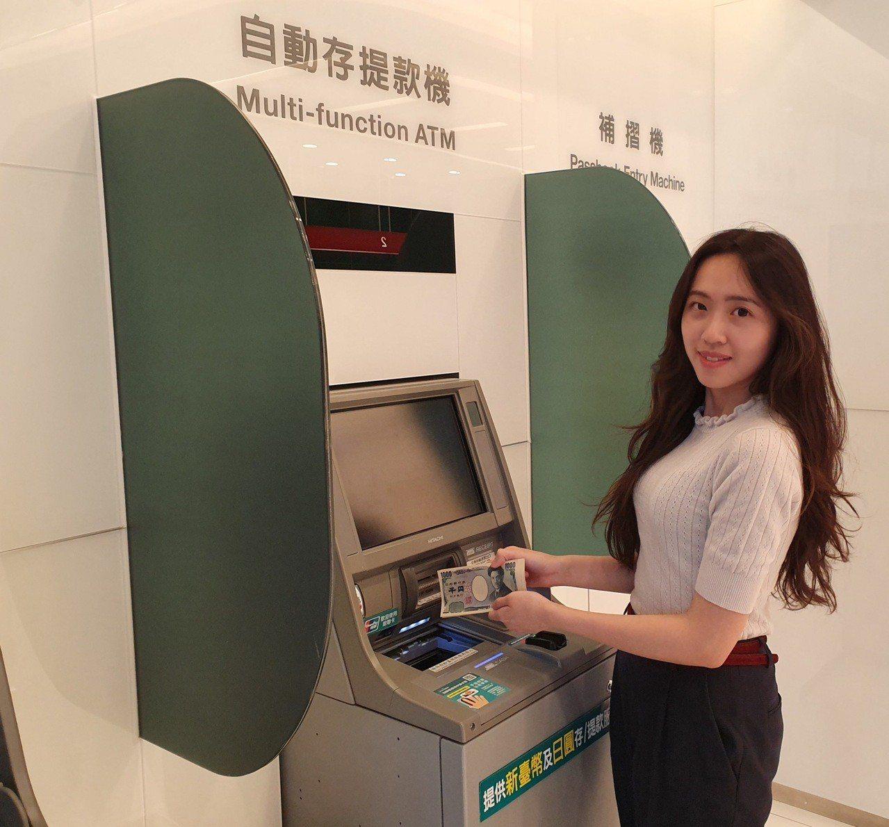 中國信託首創ATM外幣存款功能,可存美元、日圓和人民幣現鈔。圖/中信銀行提供
