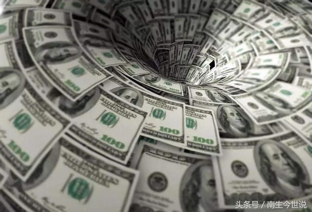 中國連續第3個月減持美債。(取自微信)