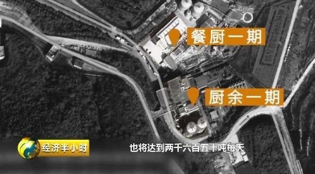 杭州主城區垃圾場已開始實施類色分類處理。取自每經網