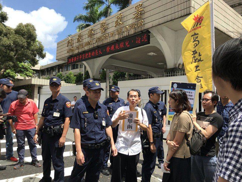 高教工會今赴警政署,檢舉教育部散發假消息。記者潘乃欣/攝影