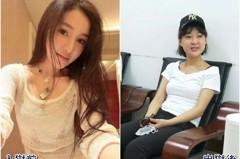 「炫富一姐」郭美美出獄後身形圓潤 網友︰看來監獄伙食不錯