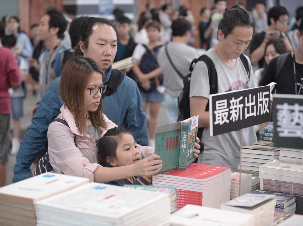 為期7日的香港書展由7月17日至23日舉行。(星島網)