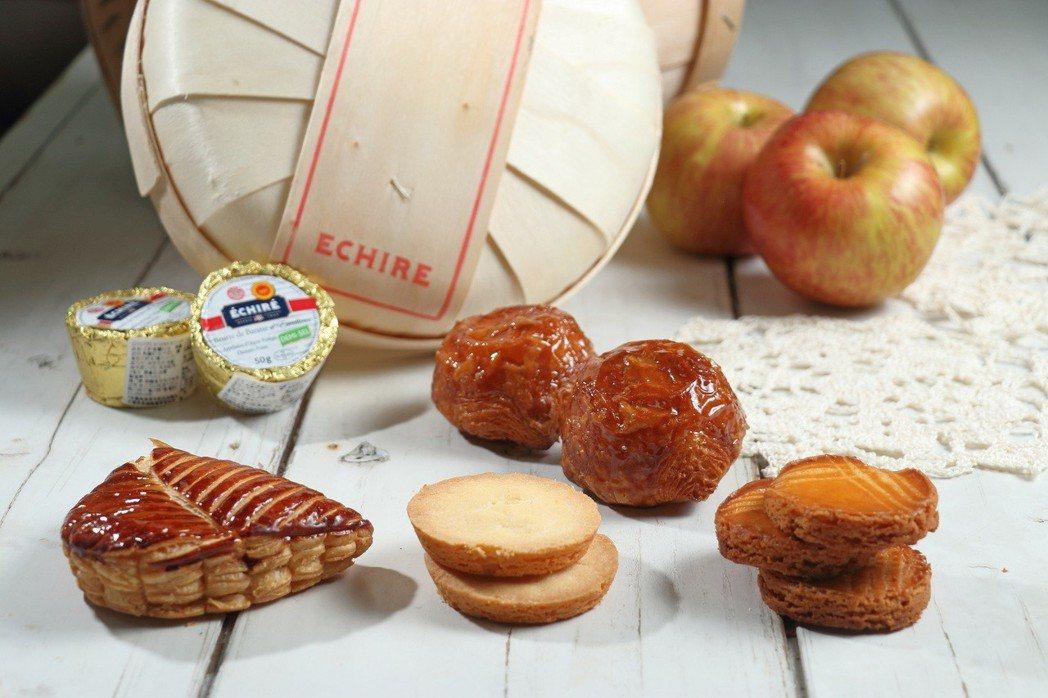 左起蘋果香頌、艾許奶油布列酥餅、焦糖阿曼、布列塔尼餅乾。圖/珠寶盒提供