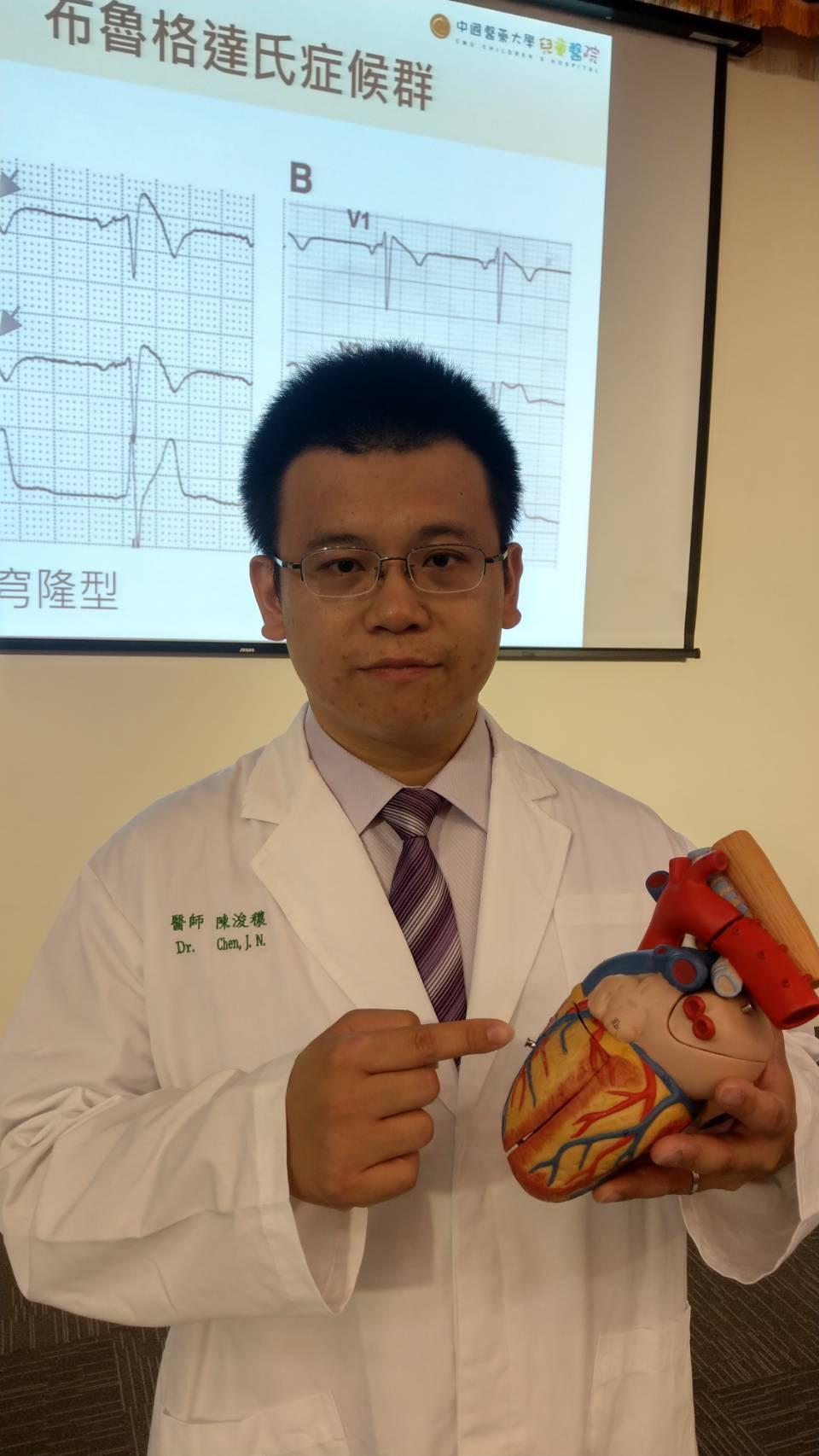 醫師陳浚穠說明,布魯格達氏症候群嚴重恐引發心律不整,進而暈厥,甚至猝死,建議青少...