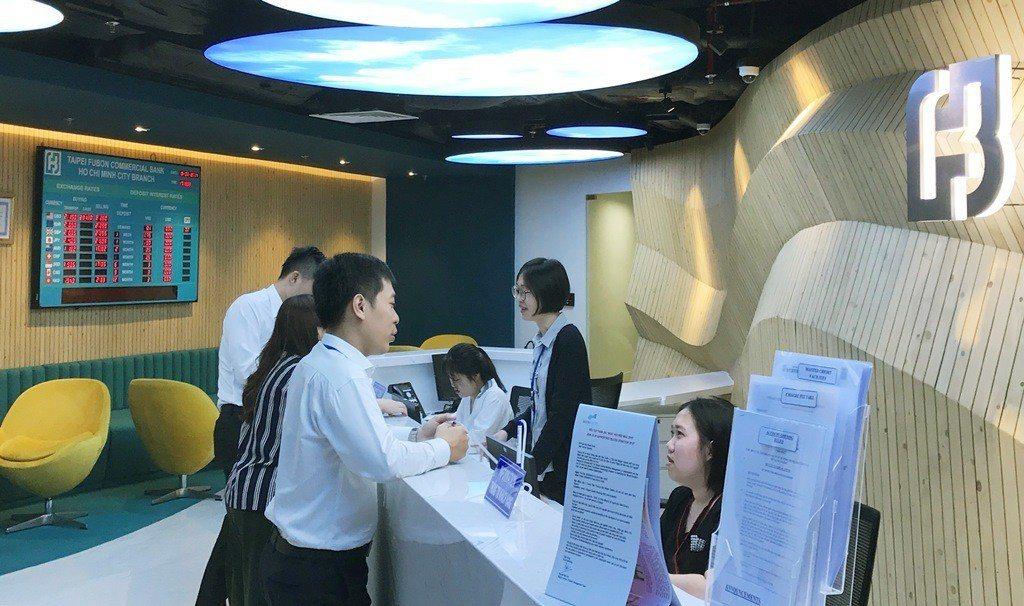 台北富邦銀行越南地區分行整合顧問公司、會計師事務所等資源,發展一站式金融服務,提...