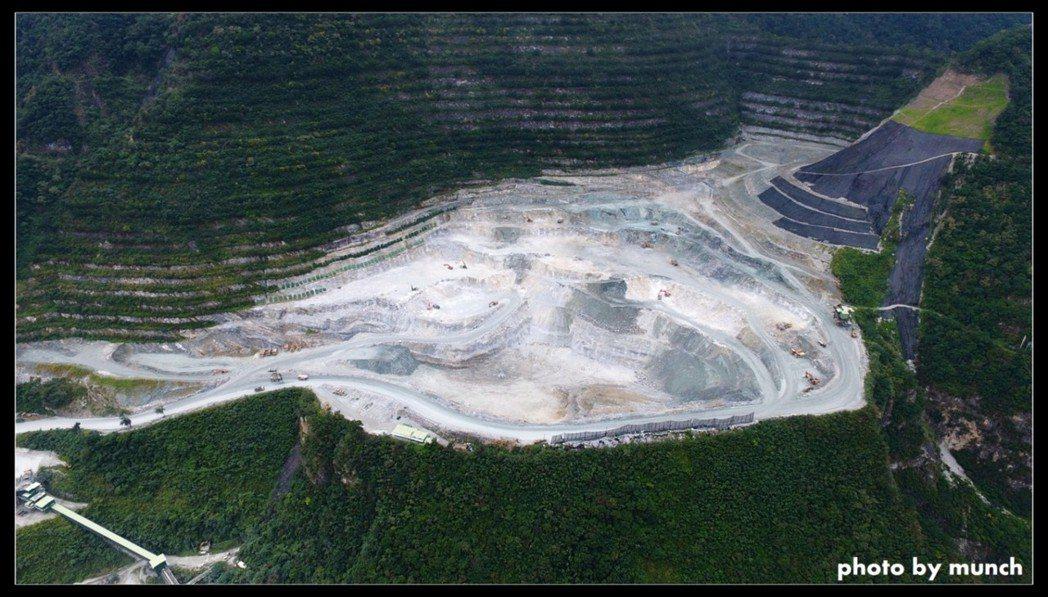 花蓮亞泥新城山礦區空拍圖。圖/網友Munch提供