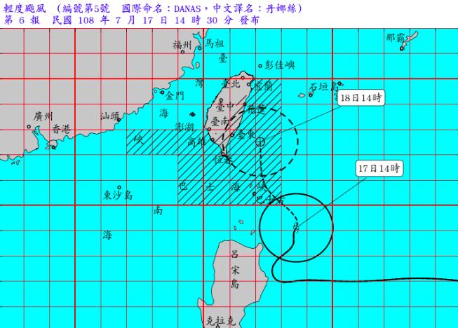 輕颱丹娜絲颱風動態圖。圖/氣象局提供