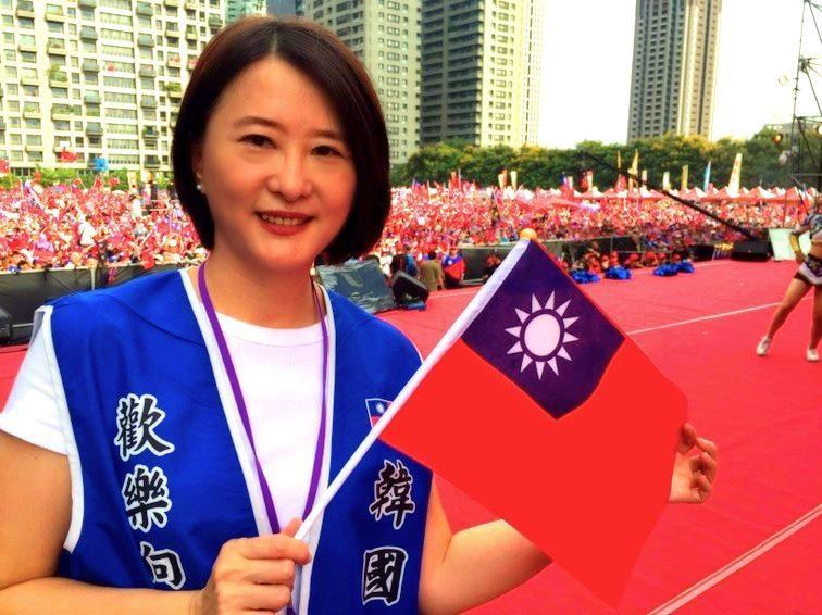 台北市議員王鴻薇。取自臉書