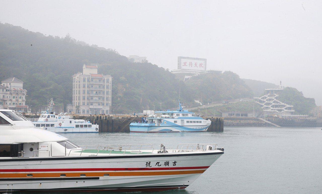 中央氣象局昨日深夜11時已發布颱風丹娜絲海上颱風警報,馬祖今早海象仍然平穩,海運...