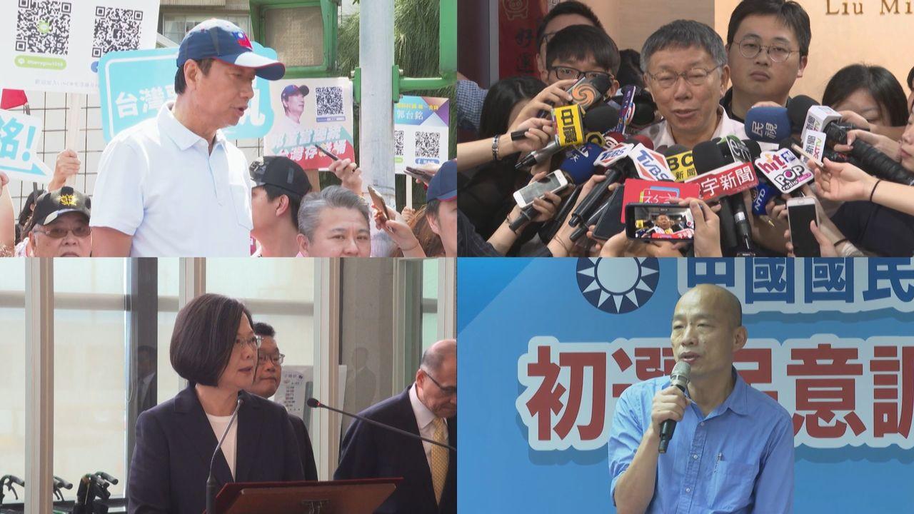兩岸政策協會今(17)日公佈最新2020總統大選民調指出,如果是蔡英文、韓國瑜、...