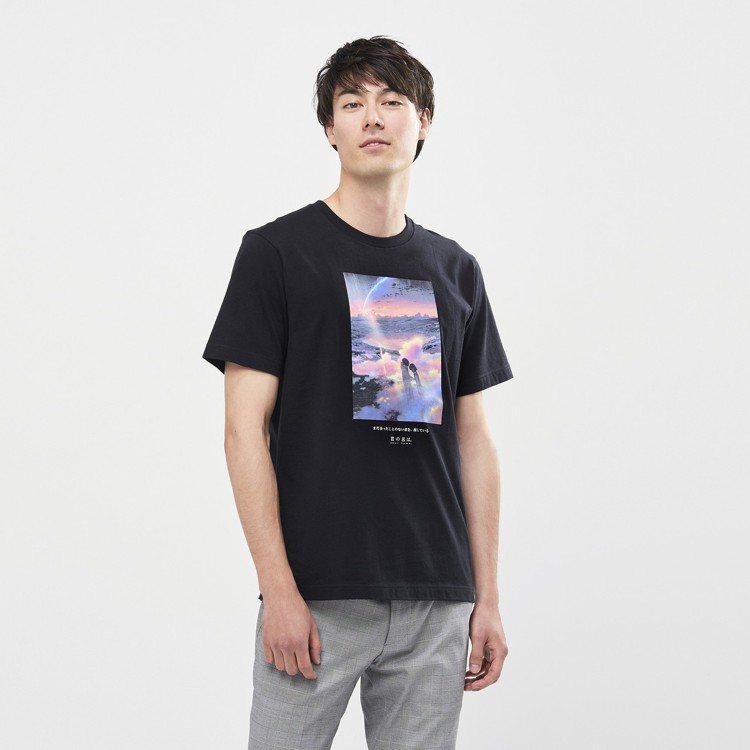 UNIQLO X《你的名字》聯名T恤,售價590元。圖/UNIQLO提供