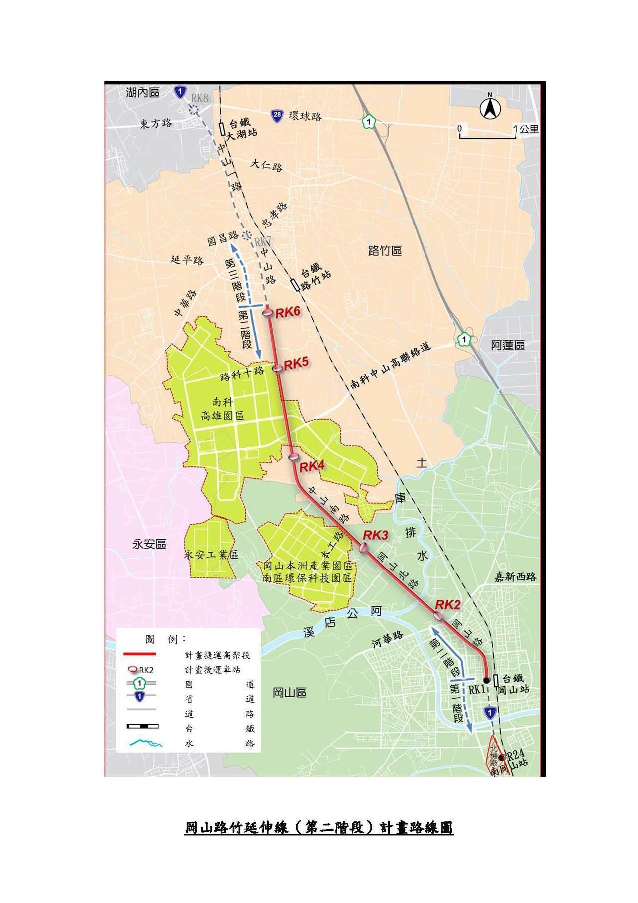 高捷岡山延伸線二階工程環評通過。圖/高雄市捷運局提供