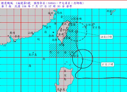 輕颱丹娜絲颱風動態圖。圖/取自氣象局
