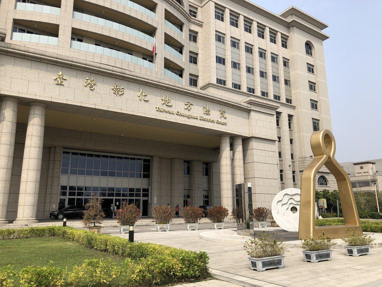 前立委陳朝容意圖使人不當選,彰化地院判有期徒刑5月,褫奪公權1年。報系資料照