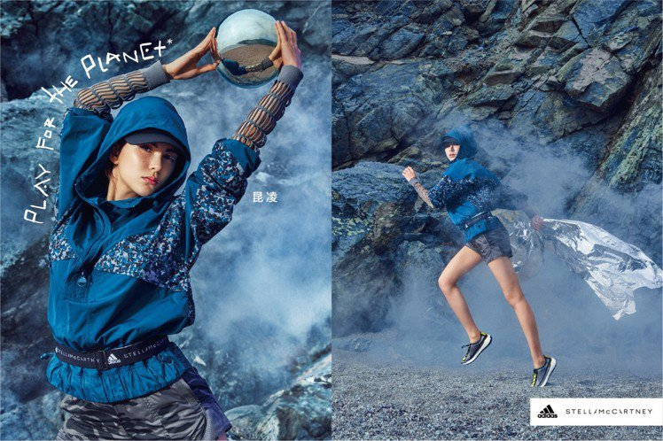 adidas by Stella McCartney最新全球代言人昆凌演繹201...