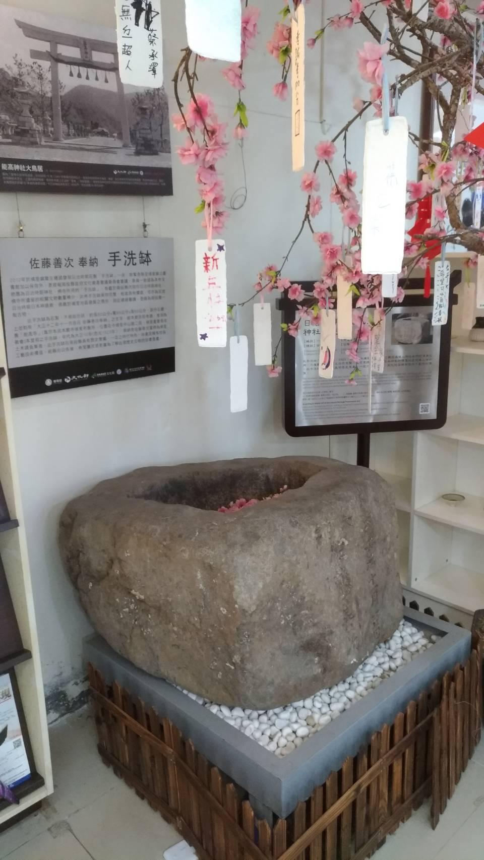 埔里鎮立圖書館內的日治時期埔里地區神社手洗缽,也是南投的古物之一。圖/南投縣文化...