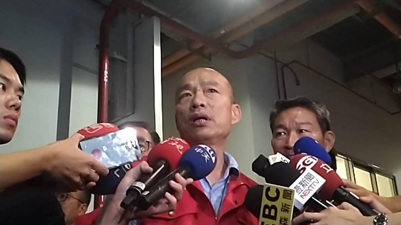 高雄市長韓國瑜出席防災會議後受訪。記者蔡孟妤/攝影