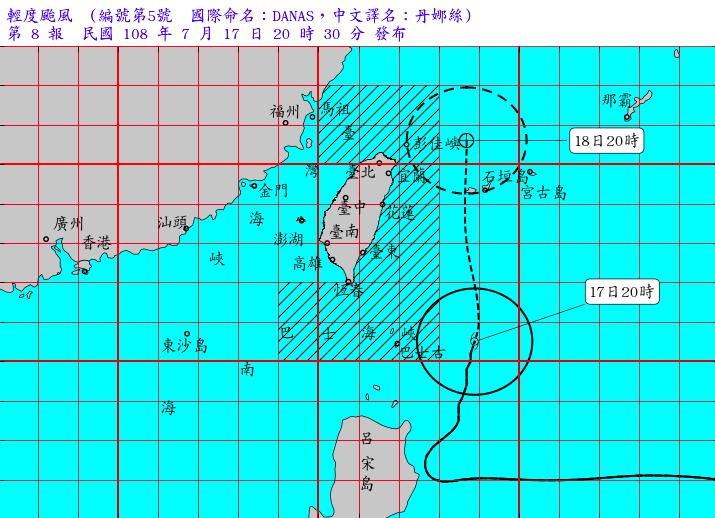 丹娜絲颱風動態圖。圖/取自氣象局