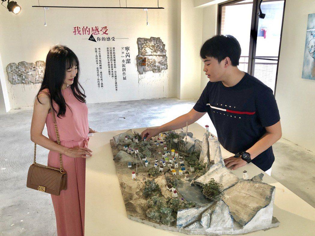 采揚建設、聖揚文化藝術基金會與藝術家寧芮潔合作,參與台中市文化局主辦的藝術亮點串...