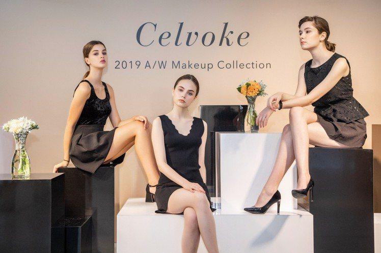 Celvoke大地謎棕系列,呈現出大地光影感,柔和溫暖。圖/Celvoke提供