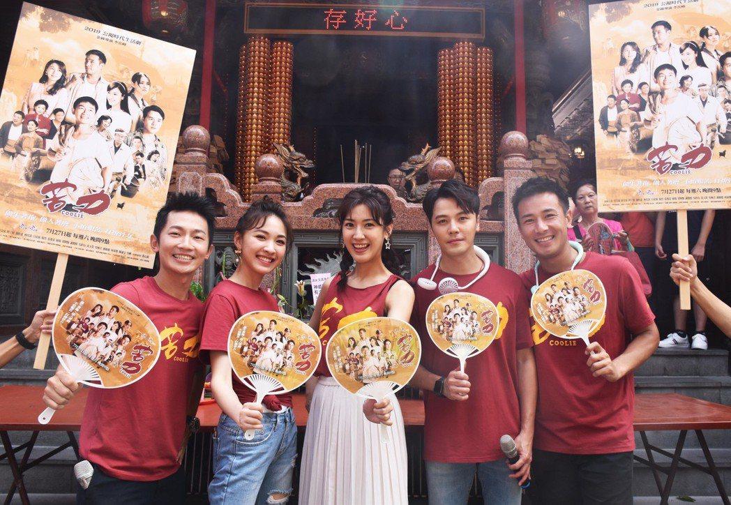 蔡昌憲(左起)、林玟誼、陳怡嘉、黃文星、傅子純為「苦力」現身台北市傳統市場宣傳。...