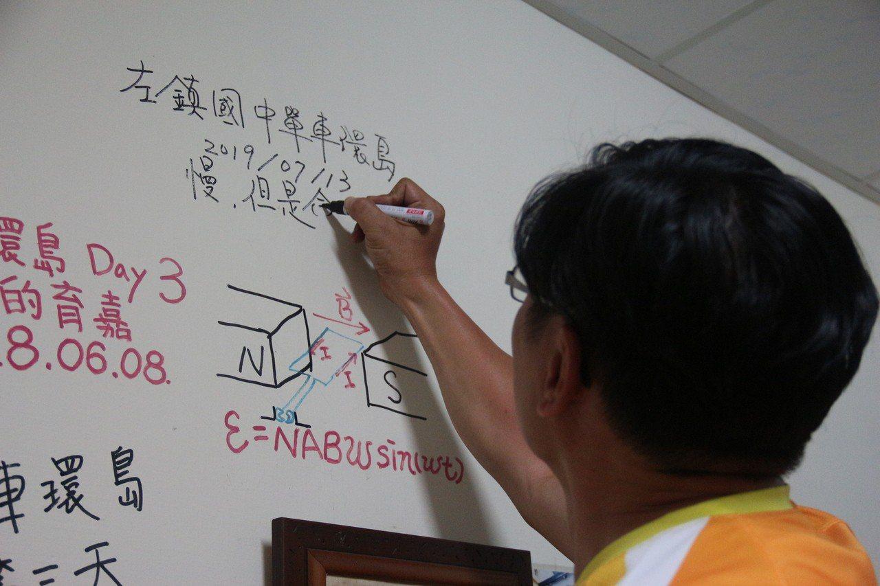 台南市左鎮國中校長蔡宜興在環島途中,寫下「慢,但是會到!」勉勵所有成員。圖/左鎮...
