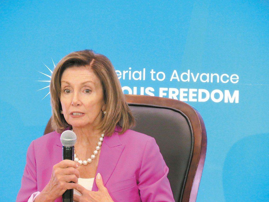 美國眾議院議長波洛西出席第二屆「促進宗教自由部長級會議」。 記者張加/攝影