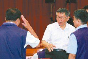 柯文哲籌組「台灣民眾黨」國民黨:意料中事