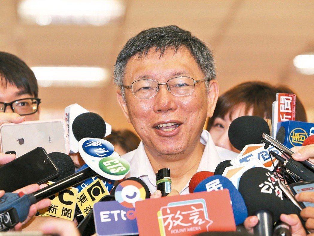 台北市長柯文哲昨天砲轟民進黨「說謊成性」,「這是一個不把誠信當作重要的國家」。 ...