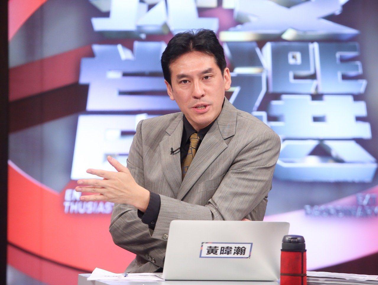 資深媒體人黃暐瀚表示,很多人問他「阿北會不會選2020?」,他的答案很簡單,參選...