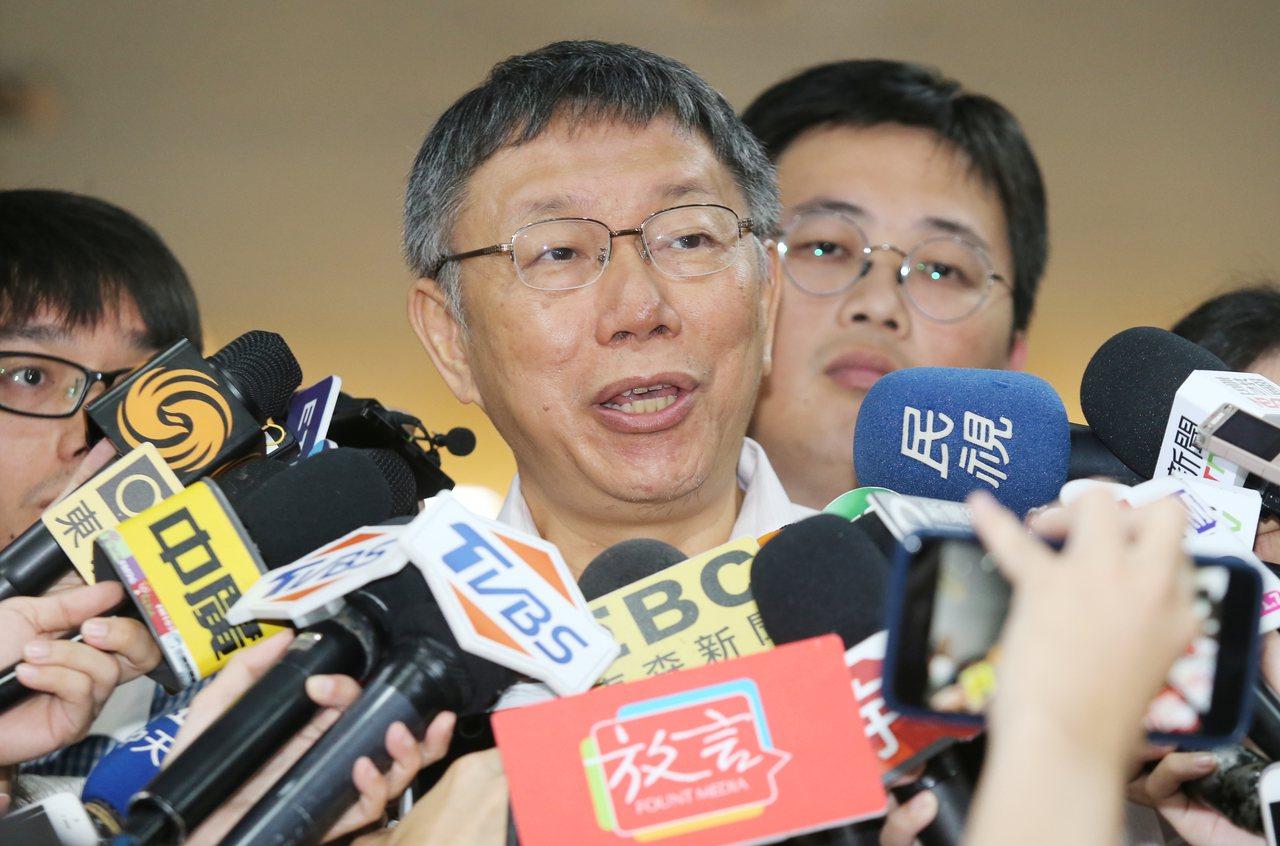 台北市長柯文哲。 聯合報系資料照片/記者曾學仁攝影