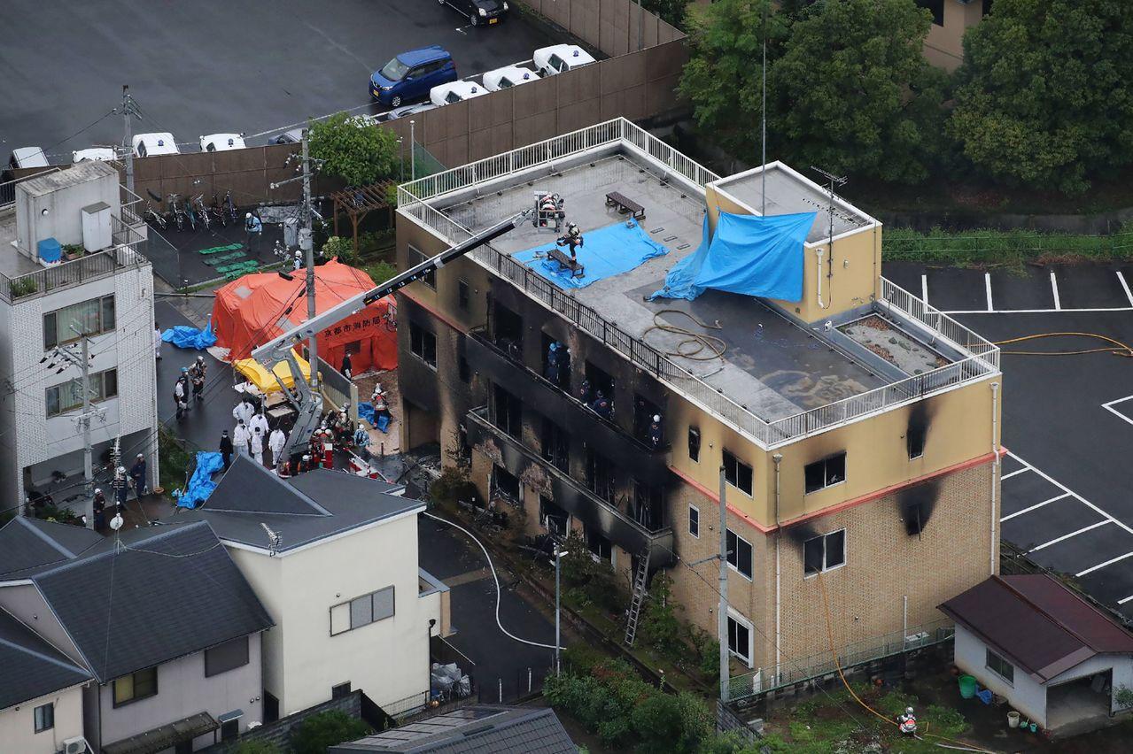 「京都動畫(Kyoto Animation)」第一製作所遭人縱火,目前已造成33...