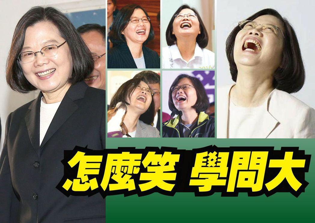 圖/聯合報系資料照片、蔡英文臉書