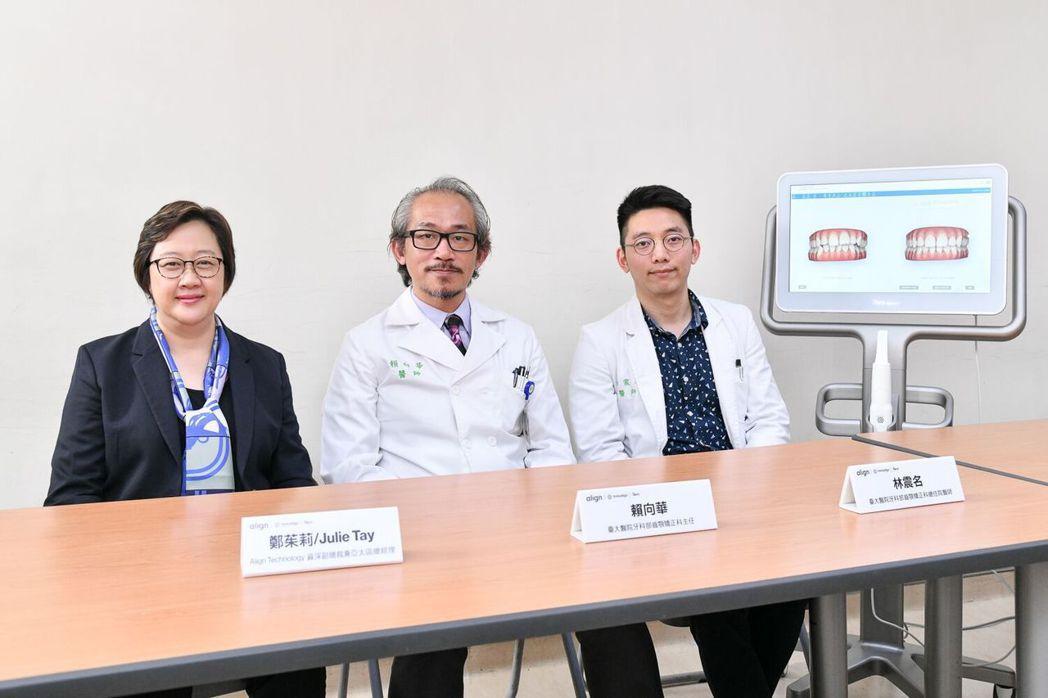 臺大醫院齒顎矯正科宣布與愛齊科技共同開設亞洲首門隱適美矯正綜合碩士課程,左起為愛...