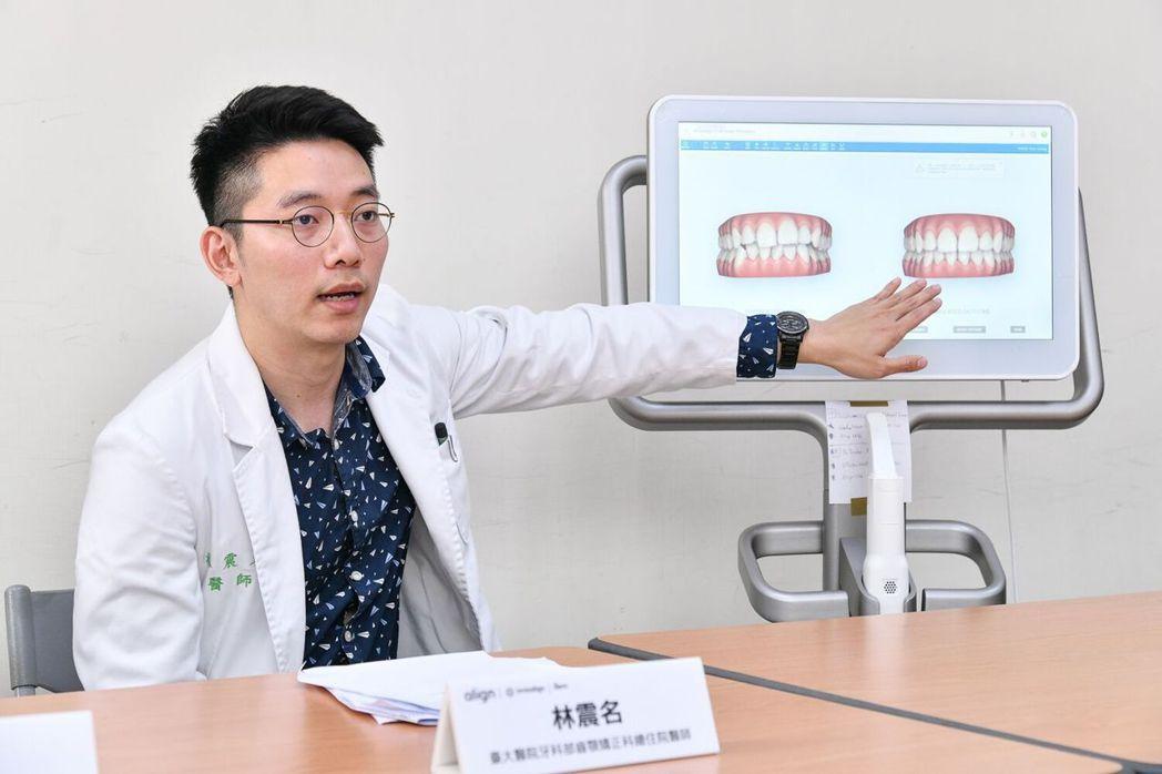 臺大醫院牙科部齒顎矯正科總住院醫師林震名示範並使用iTero  業者/提供