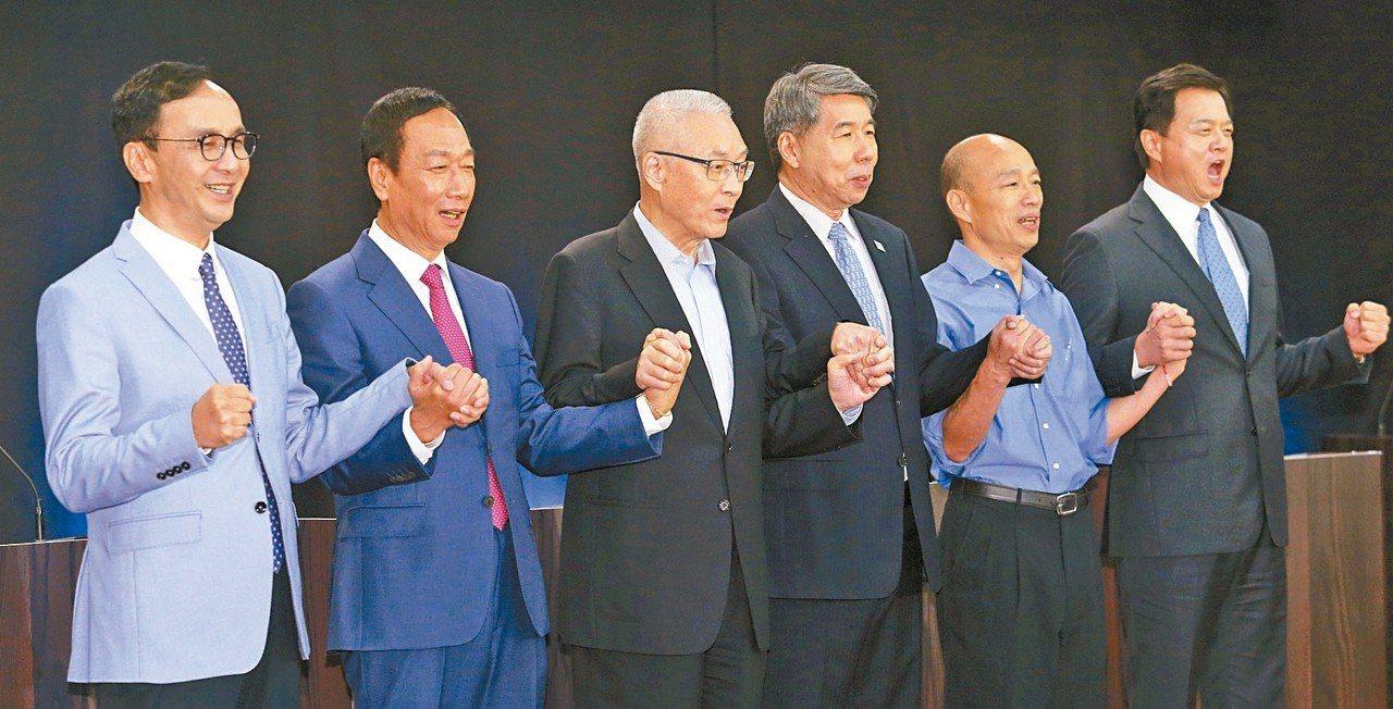 高雄市長韓國瑜代表國民黨參選總統,整合工作已成當務之急。圖為初選國政願景發表會,...