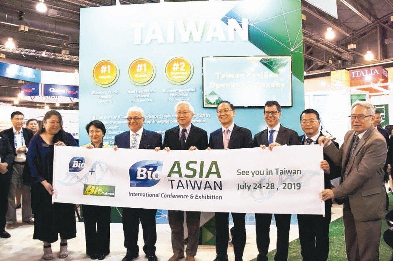 亞洲生技大會下周登場,展覽、論壇規模創新高。這也是亞洲生技大會首度在台北舉行。 ...