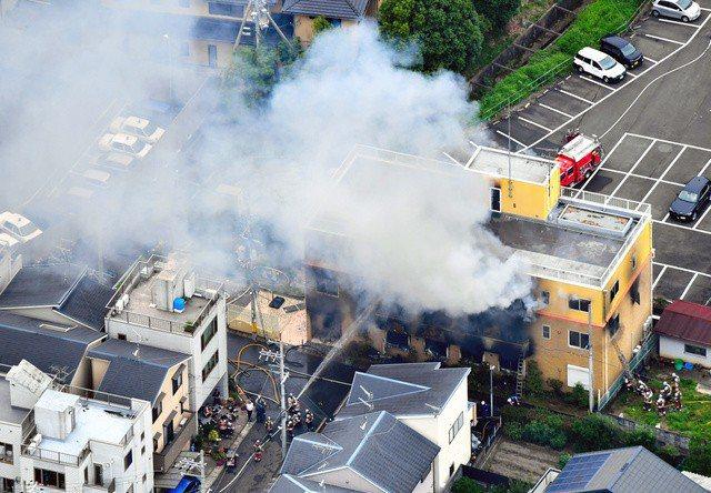 京都動畫工作室起火。 朝日新聞